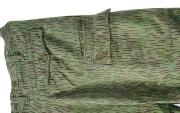 Detail zadní pravá kapsa